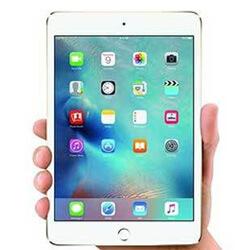 Exclusive Giveaway – iPad Mini 4 Giveaway